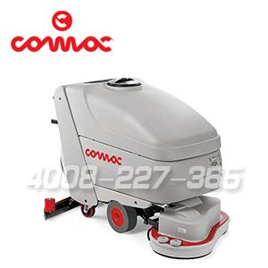 【COMAC意大利高美】手推式全自动洗地机Omnia 32 BT